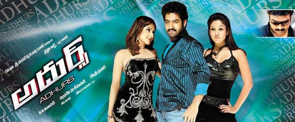 Adhurs telugu movie poster