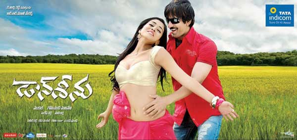 Don Seenu poster with Ravi Teja and Shriya